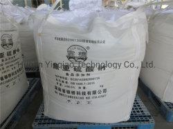 Натрий Metabisulfite /малого и среднего бизнеса/натрия Metabisulphite 98%/Tech класса CAS нет: 7681-57-4