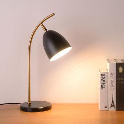 読書ランプベッドルームリビングルームテーブルランプスタディデスクライト