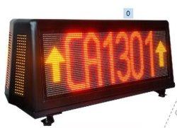 공항 지도 체계 (FMS-T01)를 위한 발광 다이오드 표시