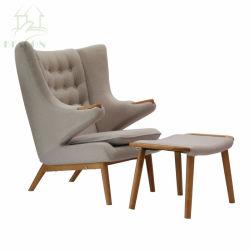 Nuevo estilo réplica Papa Oso silla silla de salón de ocio