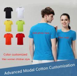 Custom qualidade avançada camiseta Imprimir T-shirt simples, personalizado100%homens T Shirt de algodão,