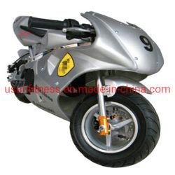 Мини скутер электрический электрических и газовых мини-Мотор карманный Велосипед для взрослых и детей