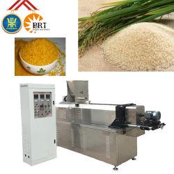 ماكينات حبوب الأرز المنفوخة المنفوخة المطحونة بمسحوق الأرز المعالجة البعدية الماكينة