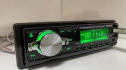 着脱式パネルカーアンプ MP3 FM ラジオ Bluetooth オーディオプレーヤー