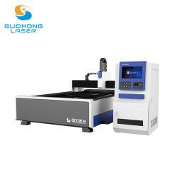 Alta qualità Pubblicità settore uso apparecchiature CNC a piattaforma singola metallo Macchina da taglio laser in fibra per la vendita
