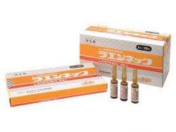 2021 Planetbio Laennec Placenta Humain (50 ampollas) Japón arrugas el síndrome de la menopausia Los problemas de salud Aging-Related