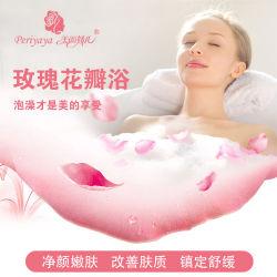 Rose / banho de sal de Banho Turco / Aromaterapia Sal Sal pé massagem 300g Esfoliação Hidratação de Controle de Óleo