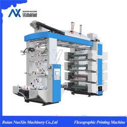 8 ماكينات طباعة بلاستيكية من نوع مجموعة الألوان (NXT8)