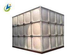 Serbatoio quadrato sezionale dell'acqua FRP/di GRP per il trattamento delle acque e del fuoco