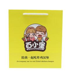 Большого размера А4 желтого цвета бумажных мешков для пыли официальный документ Совета мешки по вашему вкусу