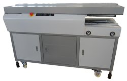 معدات الحجز: آلة الصمغ (YC970V3)