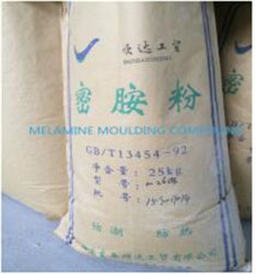 Resinas de formaldeído de melamina (A5) com a China preço de fábrica