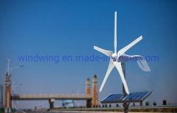generatore di potere a energia solare della dinamo dei prodotti del motore di energia di vento 500W del regolatore ibrido libero magnetico del vento (turbina di vento 100W-20KW orizzontali)