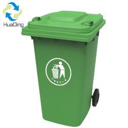 360L открытый экологически безвредные из переработанного пластика санитарных Корзину