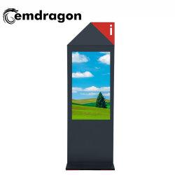 """Schermo LCD ad 3G schermo Verticale Raffreddato ad aria pavimento Ultra-Thin Outdoor Advertising Machine Monitor LCD TVCC da 55"""" con Schermo pubblicitario 3G"""