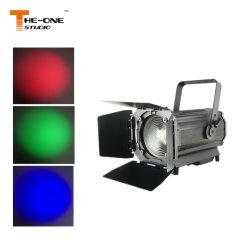 Пятно индикатор зума линза Френеля Video Studio комплект освещения
