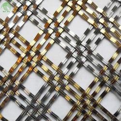 Tenda decorativa tessuta unita del setaccio a maglie del filo di acciaio