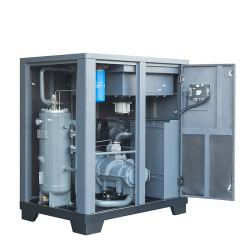 低圧110kw永久マグネット同期VSDねじ空気圧縮機