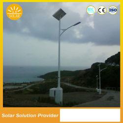 المصنع طاقة عالية 7 م 8 م إضاءة خارجية خفيفة في الشوارع الشمسية