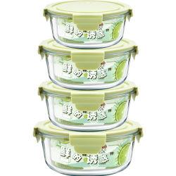 안전한 접지 닦은 기계는 28oz 투명한 격실 뚜껑을 잠그기를 가진 유리제 음식 저장 그릇 점심 Bento 상자를 4 포장한다