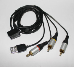 Câble AV pour Samsung Galaxy Tab P1000 (HFSG-09)