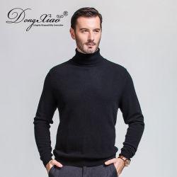 캐시미어 천 자라목 스웨터 남자 스웨터 스웨터