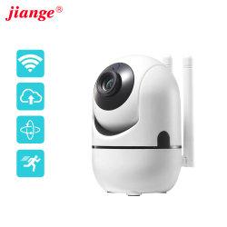 HD 야간 시계 주택 안전 무선 사진기 아기 모니터
