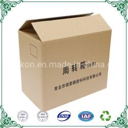 文房具の記憶包装ボックスロゴの印刷のクラフト紙のカートンボックス