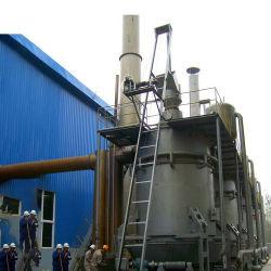 تقديم أداة تحويل الفحم/مولد الغاز لصناعة المعادن مع توفير الطاقة