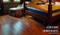 견인력 및 평면 디자인 목재 바닥