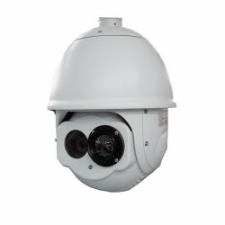 Speed Dome caméra cachée thermique