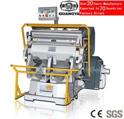 آلة قطع Die يدوية التغذية لصنع علب الكرتون، الصندوق، البطاقة، إلخ (930 × 660 مم)