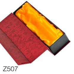 Z507 китайского завода, красного вина и крепких алкогольных напитков в салоне