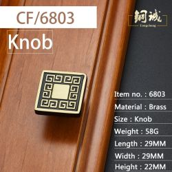 Latón forjado muebles Manija de tiro y la perilla de Vestuario 6803K