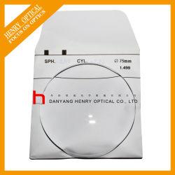 1.499 75mm シングルビジョンハード樹脂レンズ HC