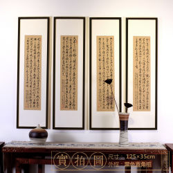 中国の書道