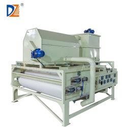 排水のための牛肥料ベルトフィルター出版物機械