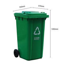 Remorque 240L'épaissir la Corbeille de la communauté de la pédale de plein air en PEHD Mobile grande poubelle en plastique de l'assainissement barillet conteneur de déchets et des couleurs personnalisées et logo