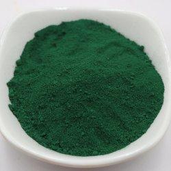カラーアスファルトのための緑の鉄酸化物の無機顔料