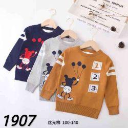 A última moda casacos infantis Cartoon Imprimir, Mercerizado Algodão. Vestuário de crianças. As crianças a desgaste. O desgaste das crianças. Vestuário para crianças