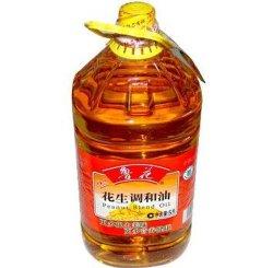 Eetbare Olie (010)