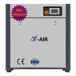 2020년 Y 공기 에너지 절약 일본 기술은 30HP 22kw 공기 압축기 고능률 Airend 기름 냉각 영구 자석 모터 골라내고/쌍둥이 나사 유형