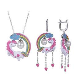 925真珠が付いている銀製のユニコーンのイヤリングおよびネックレスの動物のエナメルの宝石類セット
