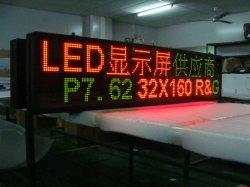 Deux couleurs se déplaçant à l'intérieur programmable LED à matrice de signe (P7.62)