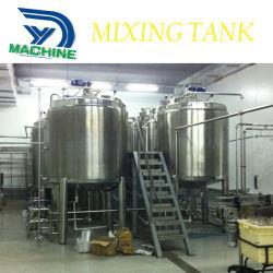 Жидкость в емкость для хранения молока бак для хранения пива бак для хранения пива Fermenter