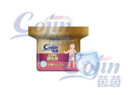 Самый тонкий Yinyin Cojin уход ультратонкие большого размера одноразовые мембрана XB XXXL детский потяните вверх брюки брюки профессиональной подготовки