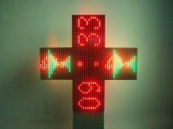 P14 مزدوج الوجه الحقيقي اللون الحقيقي الصليب الصيدلي LED في الهواء الطلق