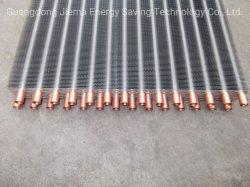 空気によって冷却される熱交換器のカスタマイズされたFinned管の置換