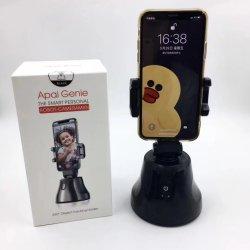 최고 판매인 360 무한한 교체 자동 마스크 객체 추적 홀더 Selfie 지팡이 지능적인 총격사건 사진기 전화 홀더