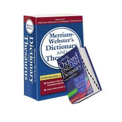 Diccionario personalizado, Encuadernado de libros y revistas gruesas